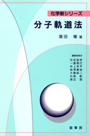 온라인 서점으로 이동 ISBN:4785332077