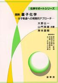 온라인 서점으로 이동 ISBN:4785334088