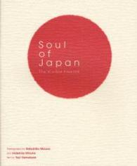 Soul of Japan - The Visible Essence