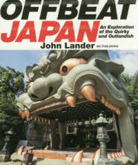 OFFBEAT JAPAN - ニッポン珍紀行 An Exploration of the Quirky a
