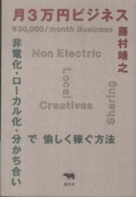 온라인 서점으로 이동 ISBN:4794967616