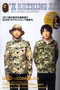 A BATHING APE 2011 SPRING COLLECTION e-mook