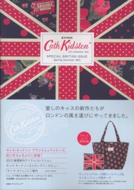 Cath Kidston SPECIAL BRITISH ISSUE <Spring Summer 2>  e-mook