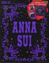 ANNA SUI SPRING 2012 COLLECTION e-mook