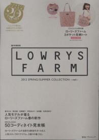 LOWRYS FARM <2012 SPRING/SUM>  e-mook