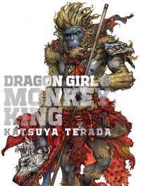 DRAGON GIRL & MONKEY KING - 寺田克也画集 ShoPro books