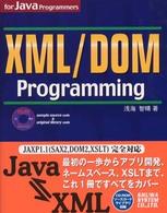 XML/DOM Programming