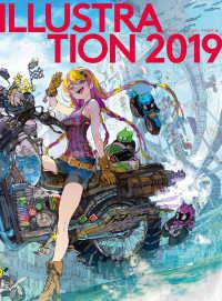 ILLUSTRATION <2019>