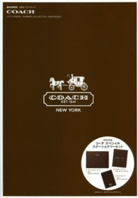 COACH 2013 SPRING/SUMMER COLLECTION 〈MAHOGANY〉 e-mook
