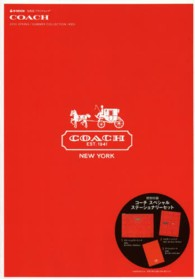 COACH 2013 SPRING/SUMMER COLLECTION 〈RED〉 e-mook