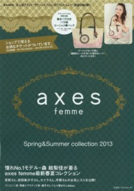 axes femme Spring&Summer collection 2013 e-mook