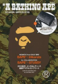 A BATHING APE 2013 AUTUMN/WINTER COLLECT e-mook