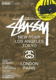 STUSSY 2013 FALL COLLECTION e-mook