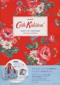 Cath Kidston HAPPY 20TH BIRTHDAY 2013 Autumn - Autumn&Winter e-mook