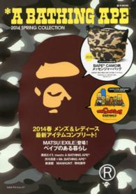 A BATHING APE 2014 SPRING COLLECTION e-mook