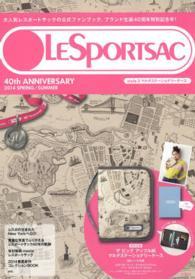Lesportsac 40th anniversary style 3 <2014 spring/sum>  [バラエティ] マルチステ-ショナリ-ケ-ス