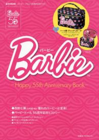 Barbie - Happy 55th Anniversary Bo e-mook