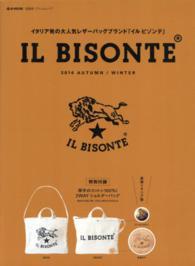 IL BISONTE <2014 AUTUMN/WIN>  e-mook