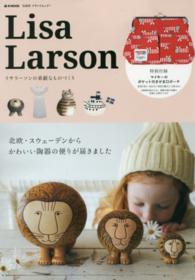 Lisa Larson - リサラ-ソンの素敵なものづくり e-mook