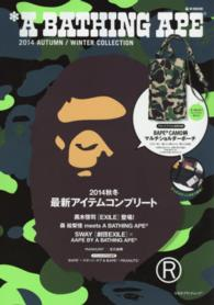 A BATHING APE 2014 AUTUMN/WINTER COLLECT e-mook