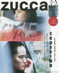zucca <AUTUMN/WINTER 2>  e-mook