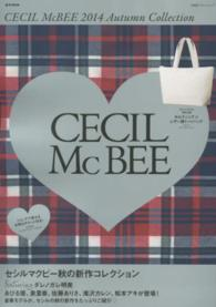 CECIL McBEE 2014 Autumn Collection e-mook