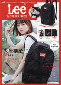 Lee BACKPACK BOOK RED version [バラエティ]