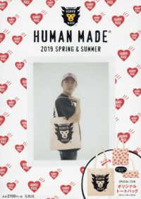HUMAN MADE 2019 SPRING & SUMMER - オリジナルト-トバック [バラエティ]