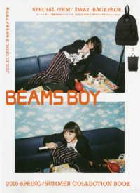 BEAMS BOY 2019 SPRING/SUMMER COLLECTION [バラエティ]