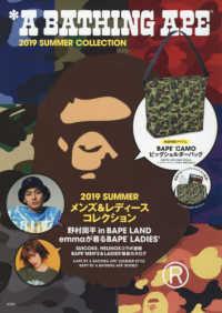 A BATHING APE 2019 SUMMER COLLECTION [バラエティ] 2019 SUMMER メンズ&レディ-スコレクション