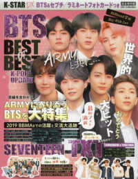 K-STAR DX BTS BEST of BEST+K-POP UPDATE DIA Collection