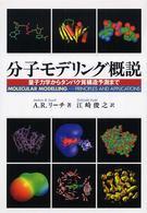 온라인 서점으로 이동 ISBN:4805207523