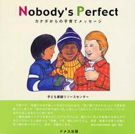 Nobody'sPerfect