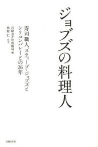 온라인 서점으로 이동 ISBN:4822249883