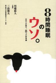 온라인 서점으로 이동 ISBN:4822274381