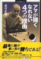 http://bookweb.kinokuniya.co.jp/imgdata/4839919259.jpg