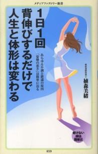 온라인 서점으로 이동 ISBN:4840146977