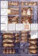 온라인 서점으로 이동 ISBN:4840234396
