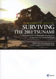 Surviving the 2011 tsunami - 100 testimonies of Ishino