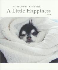 A Little Happiness - ちいさなしあわせと、ちいさなDada。