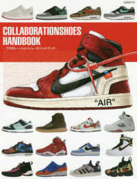 COLLABORATION SHOES HANDBOOK G-MOOK