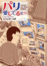 http://bookweb.kinokuniya.co.jp/imgdata/4864100853.jpg