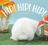 HIP!HIP!HIP! - かわいいおしり