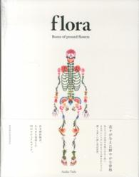 flora - Bones of pressed flowers