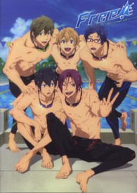 TVアニメ『Free!』公式ファンブック ぽにきゃんBOOKS