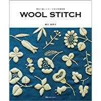 WOOL STITCH - 素朴で優しいウ-ル糸の刺繍図案