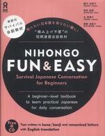 NIHONGO FUN & EASY - Survival Japanese Convers