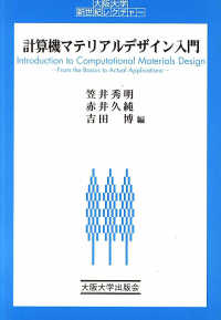 온라인 서점으로 이동 ISBN:4872591526
