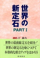 http://bookweb.kinokuniya.co.jp/imgdata/4873651549.jpg