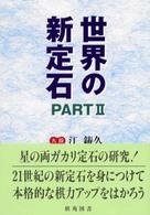 http://bookweb.kinokuniya.co.jp/imgdata/4873651557.jpg